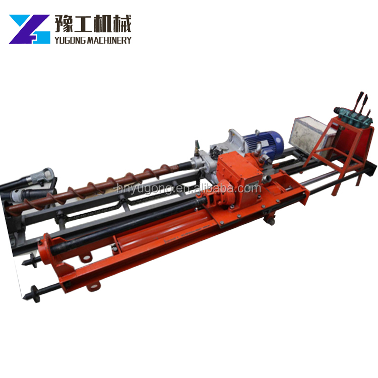 Model 120 DTH Drilling Rig Auger Drilling Machine For Sale