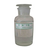 Bis 2 Ethylhexyl Adipate For Plasticizer