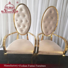 High back gold stainless steel fabric design royal couple chair with armrest