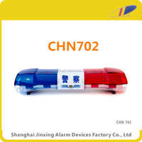 LED Light bar -CHN702 /top sale product