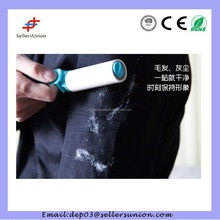 foldable sticky lint roller