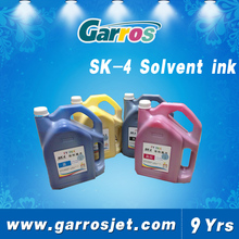 3.2m large format solvent printer printing SK-4 Solvent magnetic printing ink