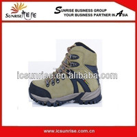 Fancy Mens Hiking Shoes