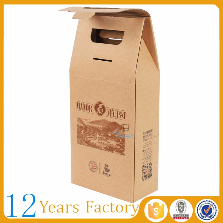 paper box 1574-4