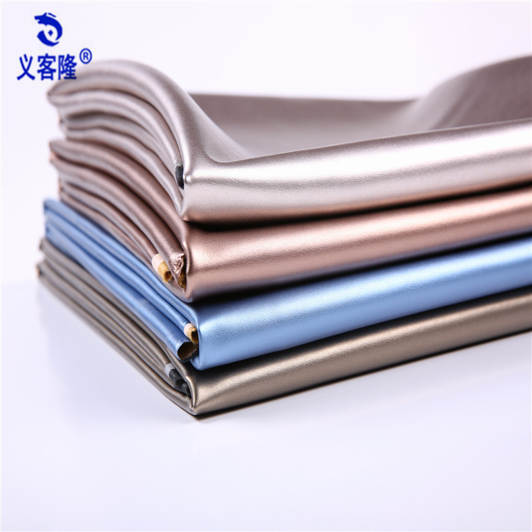 Hot sale environmental soft pearl stretch PU leather for clothing,leather bags