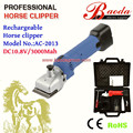2015 New Design Cordless horse clippers