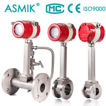 cheap vortex flow meter for gas and steam vortex flow meter digital air flowmeter high quality