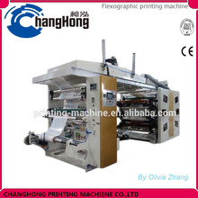 Economic Mini CI type high speed letterpress print roll type Plastic Flexography Printing press Machinery for printing price