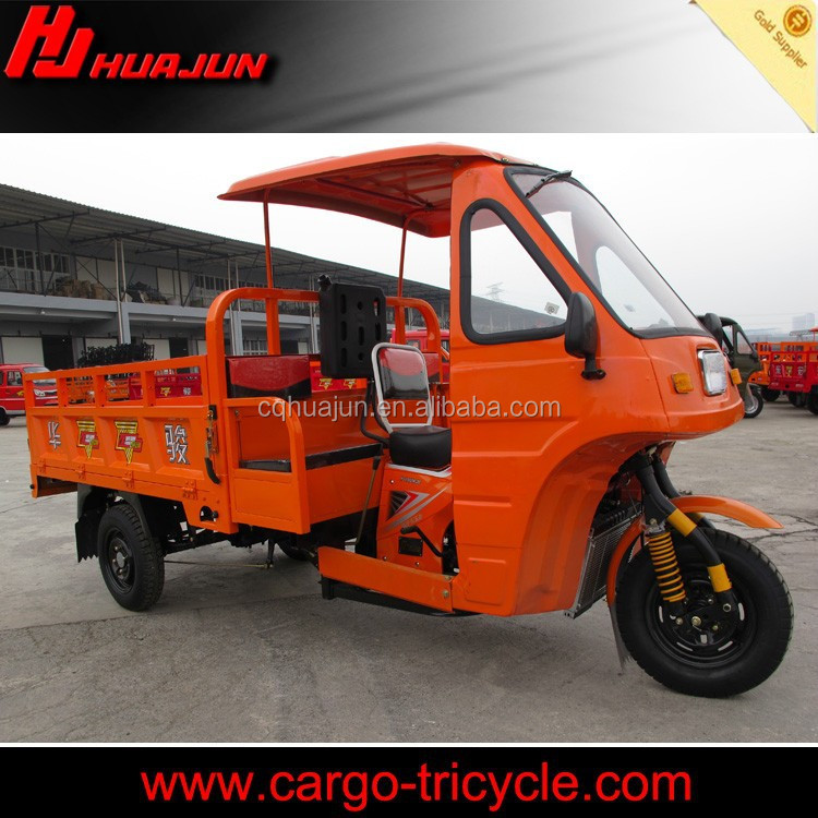250cc heavy duty cargo tricycle with two passengers seats