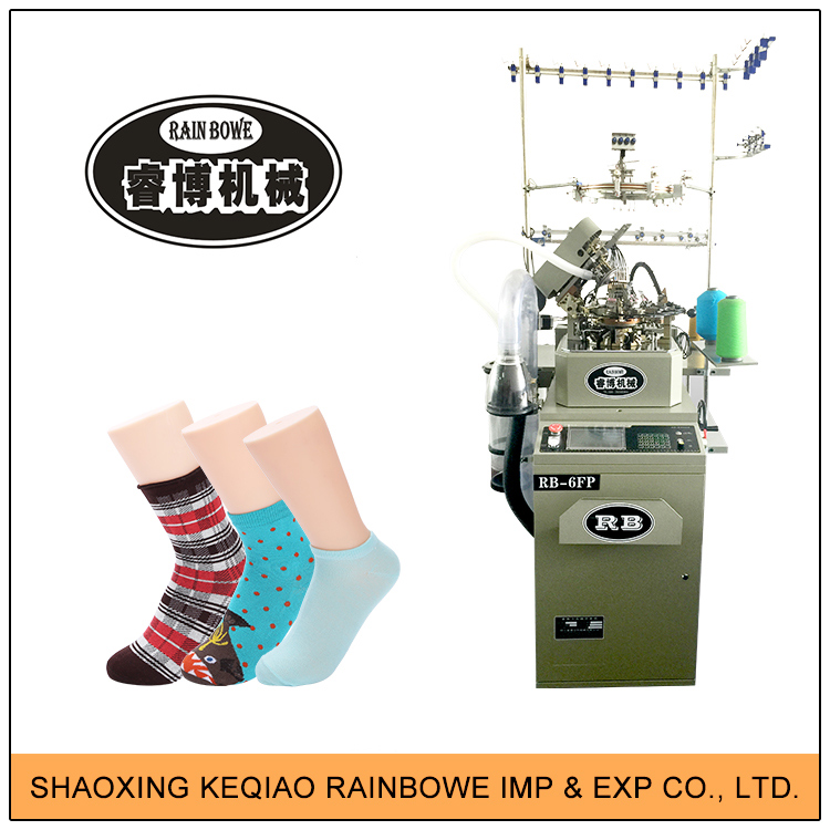 RB-6fp three-dimensional sock knitting machine