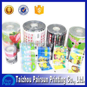 Made in china printing heat transfer lable