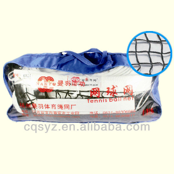 custom sports tennis net tennis products portable tennis equipment