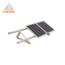 aluminum extrusion solar panel mounting frames/pv module mounting brackets
