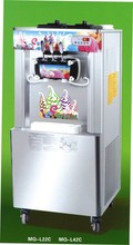 MQ-L22C/MQ-L32C/MQ-L42C/MQ-L52C CE approve soft ice - cream machine