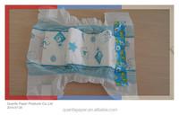 machines make baby diaper for baby australia