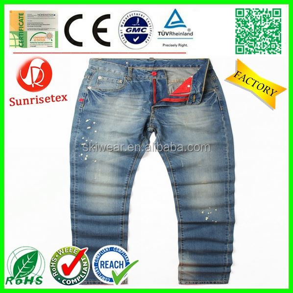 Fashion New Style women jeans suits Factory