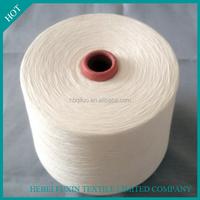 open end yarn price PC yarn/ tc cvc yarn manufacturer for weaving bed sheets