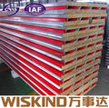 0.48mm plate external wall sandwich panel