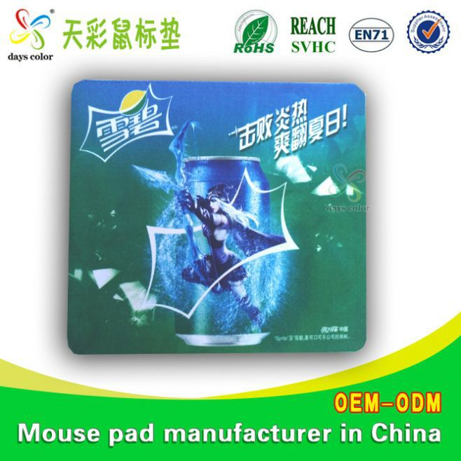 Anti-Static Mouse Pad Wholesaler With Natural Photo Picture Insert