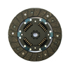 10086118 Factory Wholesale Cast Iron Made Clutch Disc For Chinese MG3 Cars On Alibaba China.Com