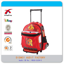 2015 new cars school trolley bag