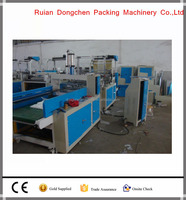 High Speed 2 lines supermarket plastic Bag Making Machine for 500pcs/min