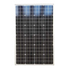 new arrived 12v 130w solar panel factory direct yanghou