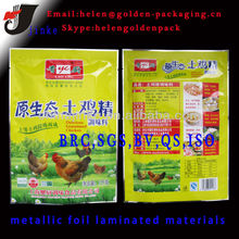 dry condiments packaging bags for 1kg chicken essence