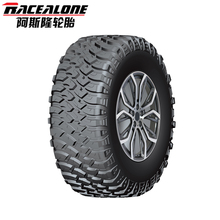 China best lanvigator tyre with DOT ECE BIS. & 13 inch radial car tires airless for sale &4X4 tyres