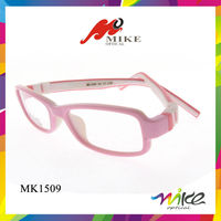 Kids Eyeglasses Frames Low Price With