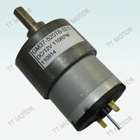 12V 200rpm dc gear motor metal gearbox