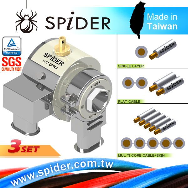 Durable teflon three layer coaxial cable extrusion crosshead