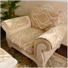 royal jacquard new design sofa set cloth