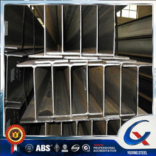 Q235B Grade and JIS Standard Steel h beam structure material/ construction steel / hot rolled h beam