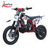 Chinese Splendid 50cc Water Cooled Kick Start No Gear Best Quality Dirt Bike
