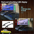 Outdoor 3G full color P5-64x192RGB (985x444x240mm) Video LED taxi Top/Roof advertising LED display sign/module/screen/panel