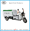 Electric loading tricycle/ garbage loading rickshaw manufacture in China