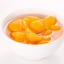 Fresh canned mandarins orange in syrup