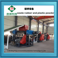 PLC control Tire Rubber recycling of Granulator for 30 mesh crumb rubber