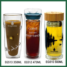 500ml/450ML double wall glass coffee tea infuser water bottle with bamboo lid & filter