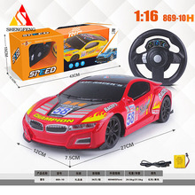 New toys for kids 2017 1:16 4 channel rc car racing car toys