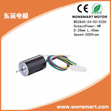 13000rpm reversible brushless dc motor