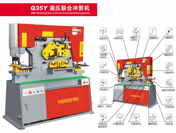 High speed hydraulic ironworkers for hole punching ironworker for hole punching