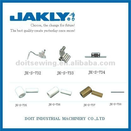 VC008 sewing machine spare parts4