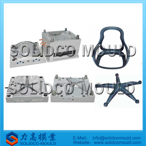 custom office chair mould & mold manufacturer