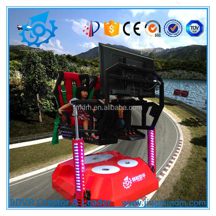Shopping Mall Using Amusement Park Machine Racing Car Support Car Racing games free download