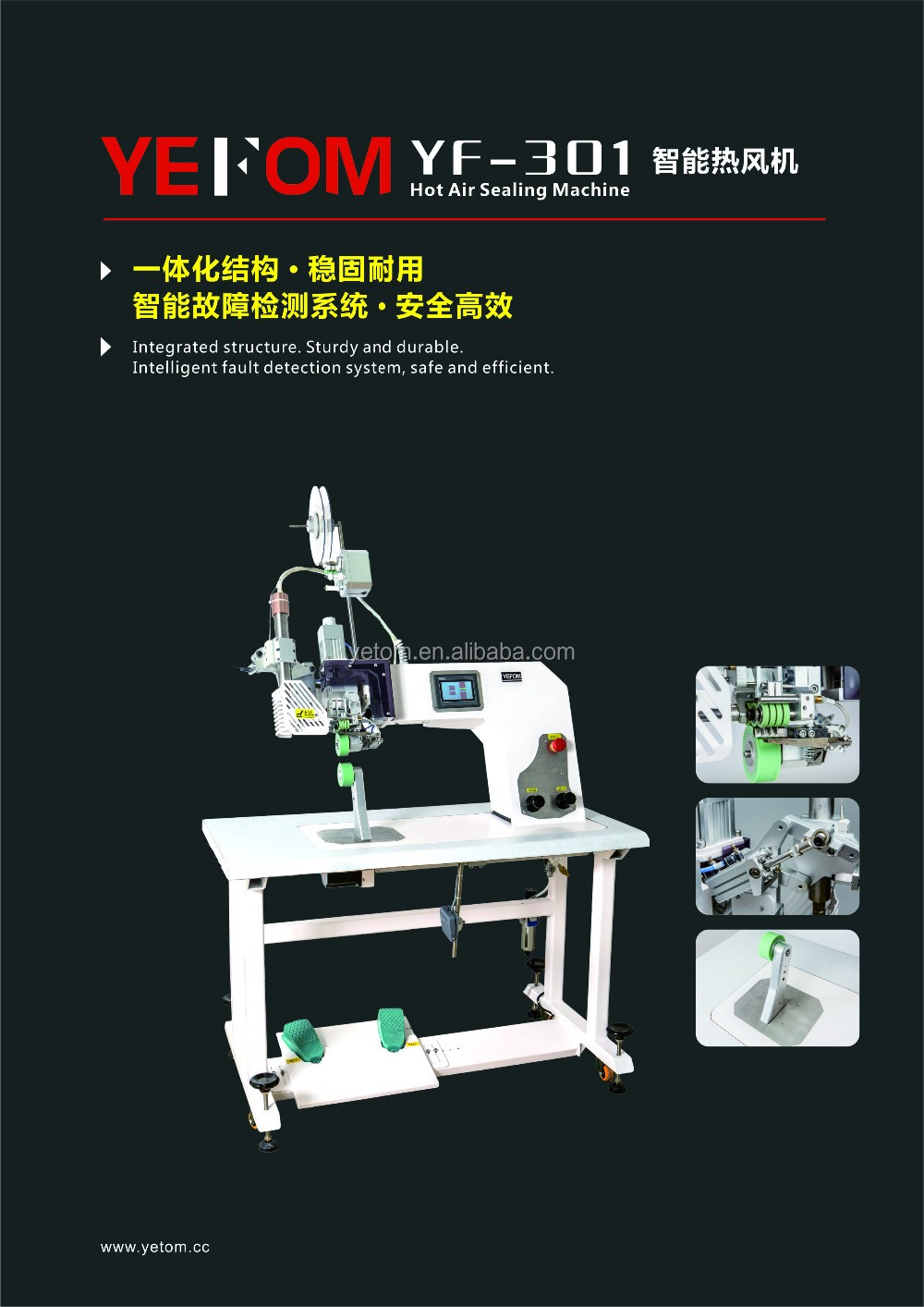 Professional hot air seam sealing tape machine