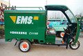 CE certificated electric cargo tricycles/motorcycles/cyclomotors/vehicles for EMS/Post express/courier/logistics companies