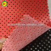 /product-detail/recycled-pvc-leather-fabric-perforated-synthetic-leather-60258623550.html