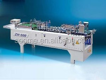 SMZX-ZH series Automatic small box folding gluing machine